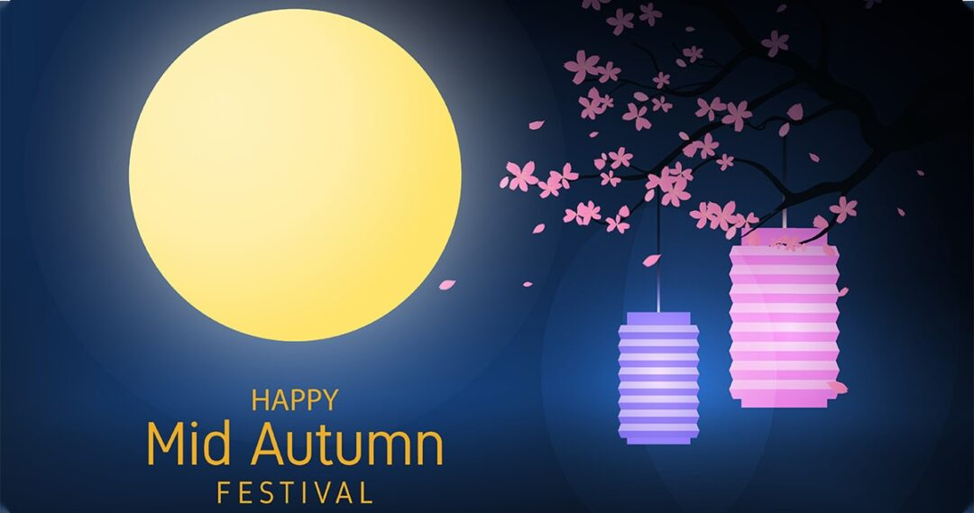 """Illustration showing full moon and Chinese paper lanters with the words """"Happy Autumn Festival"""""""